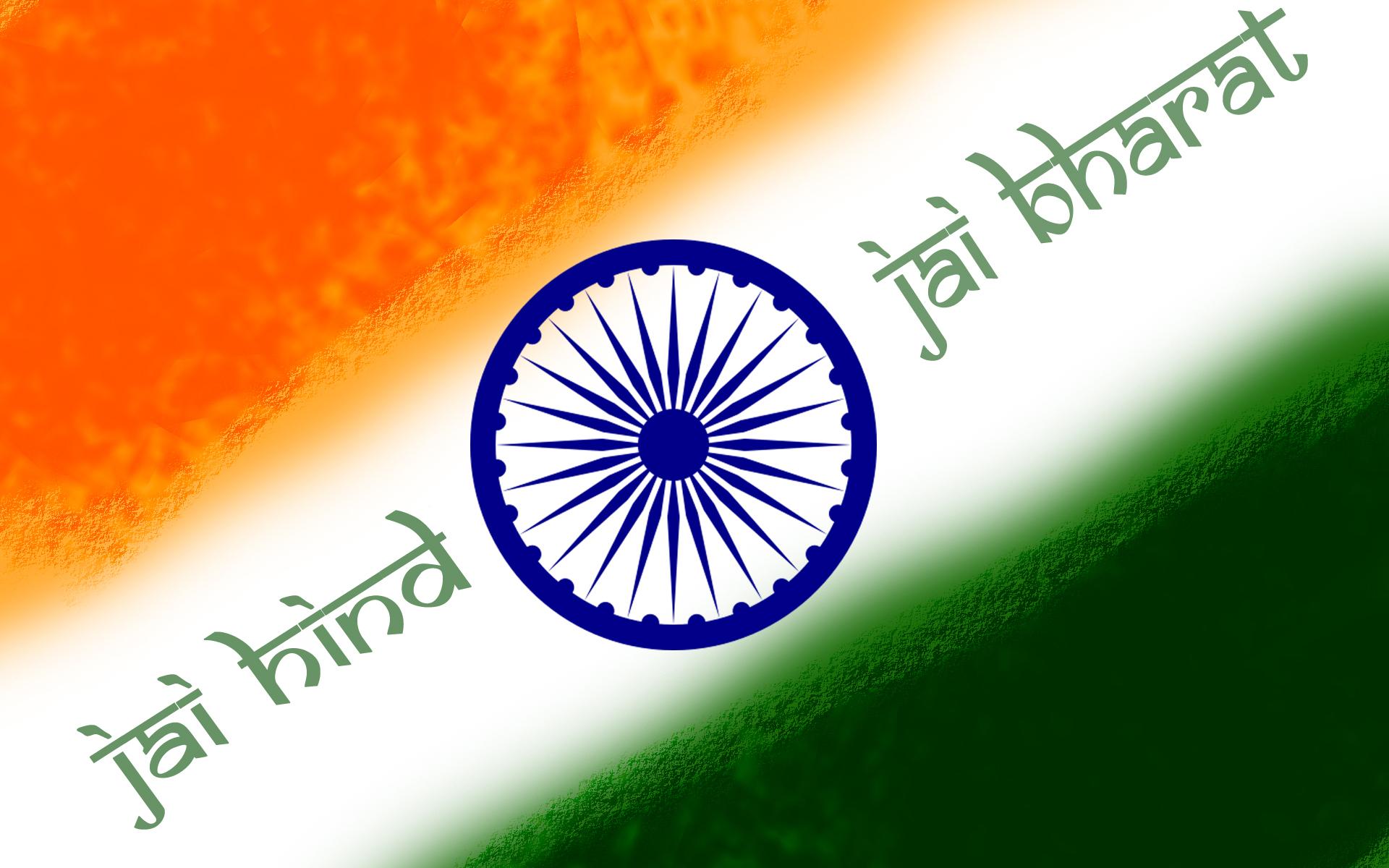 jai hind jai bharat republic day kmitra